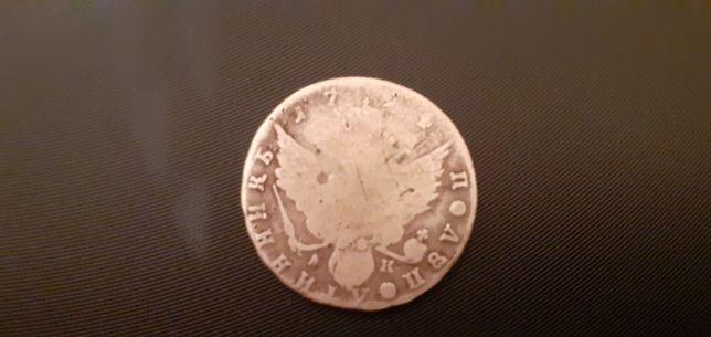 Монета серебряная оригинал, состояние смотрите на фотографиях,без торг