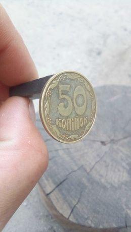 Манета 50 копеек 2013 года