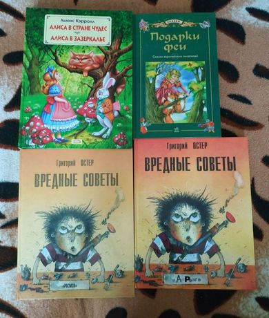 Сказки любимые детства