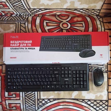 Безпроводная клавиатура и мышь 2.4GHz батарейки ААА (HAVIT)