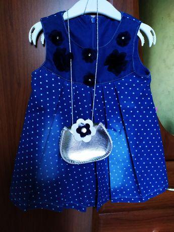 Сукня/Платье для модницы