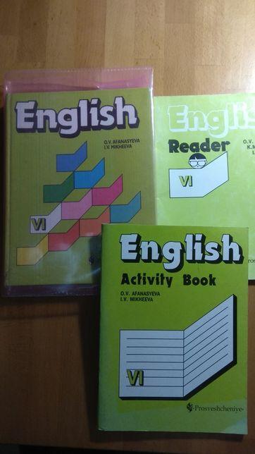 Учебник английского языка + ридер + тетрадь 6 класс Афанасьева Михеева