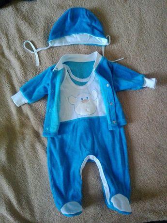 Костюмчик для новорожденных