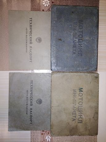 Колекція ИЖ 1964