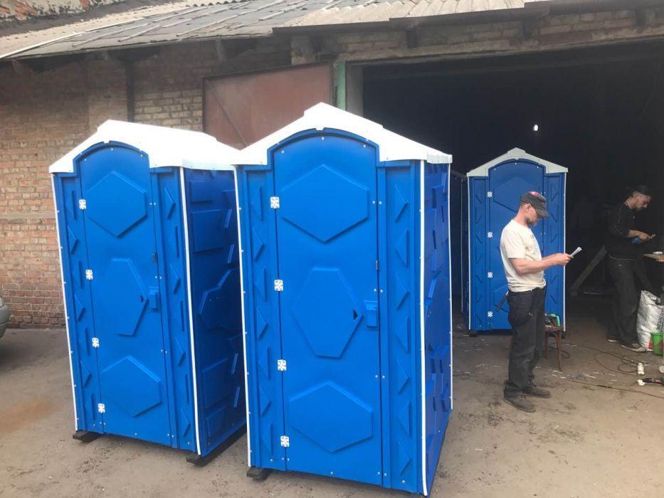 Біотуалет від Виробника, туалетна кабіна, туалет вуличний, дачний