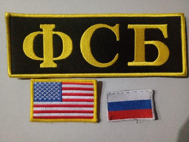 naszywki wojskowe flagi państw rosja usa