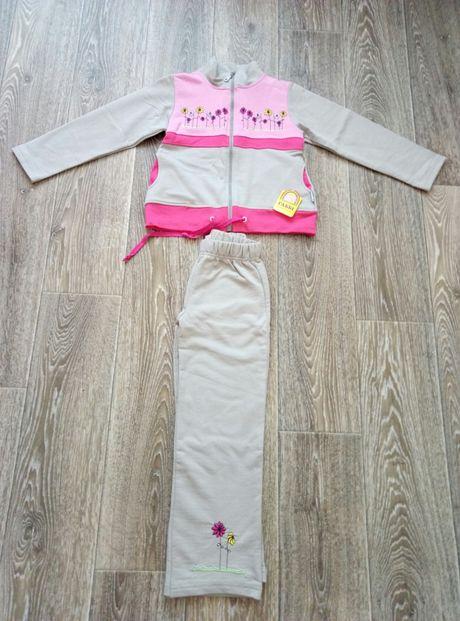 Спортивный костюм форма штаны кофта