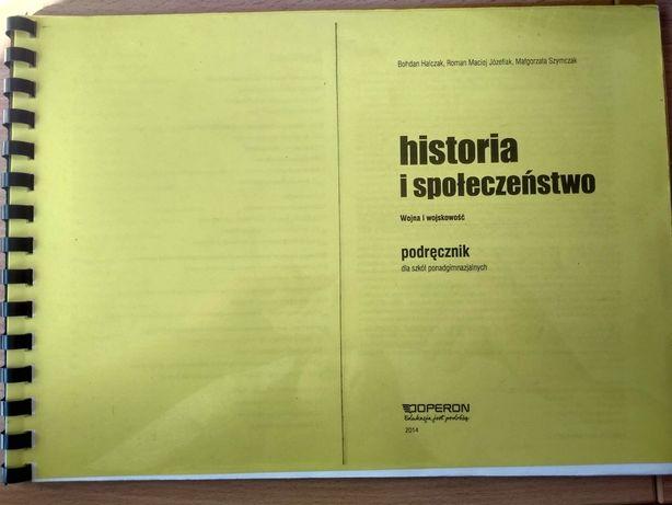 Książka Historia i społeczeństwo