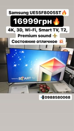 Телевизоры Smart TV, android TV, wi-fi, 4K, 7-9серия