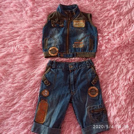 Джинсовый костюм на 4_5 лет
