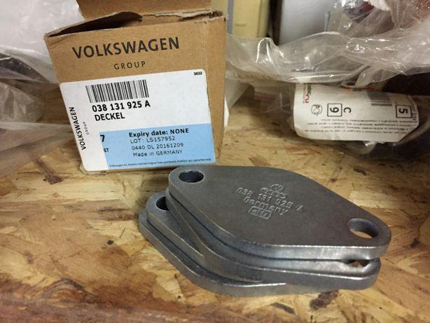 Клапан EGR ЕГР заглушка VAG (VW Audi Seat Skoda)
