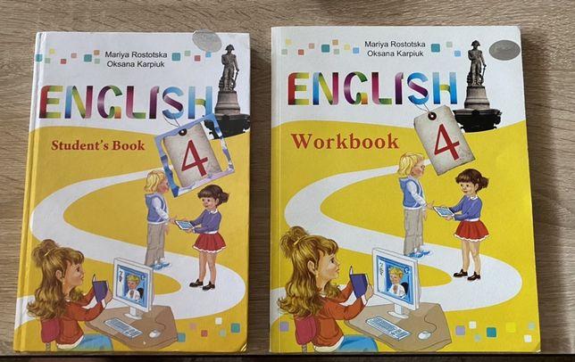 Учебник и робочая тетрадь 4клас