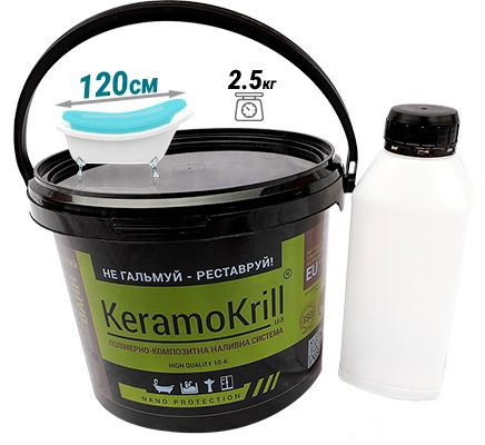 Жидкий наливной акрил Keramokrill (2.5 kg)