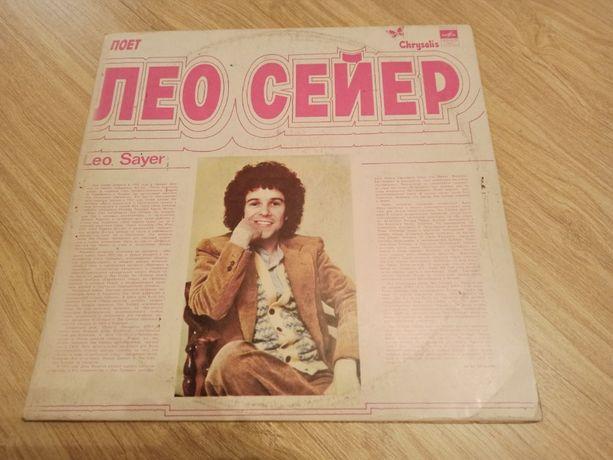 Пластинка Leo Sayer Лео Сейер (1982)