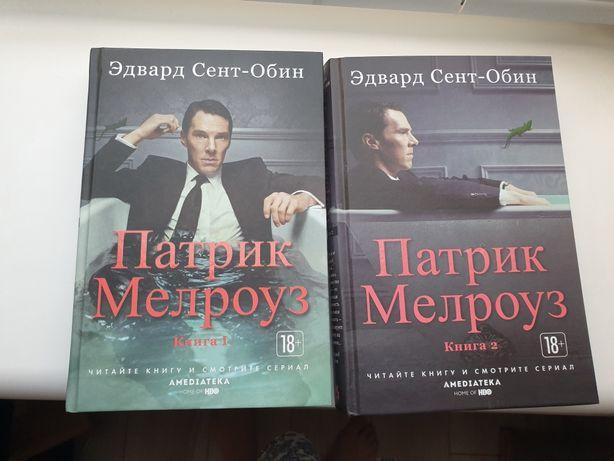 Продам 2 книги, недорого