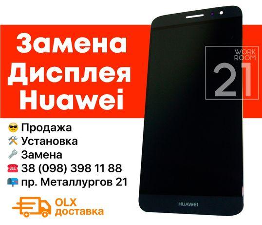 Замена Дисплея Экрана LCD Huawei II 3 c p u y x pro Honor 5 6 7 8 9 10