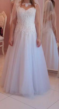 Suknia ślubna, La Romantica, Sincerity Bridal 4021, dla niskiej osoby