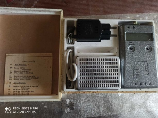 Продам дозиметр радіометр Бета