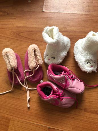 Butki niemowlęce
