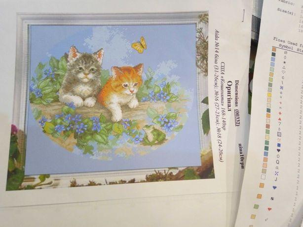 """Схема для вышивки/вишивки нитками Dimensions """"Кошенята""""/""""Котята"""" 26*31"""