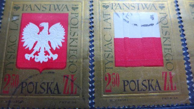 FILATELISTYKA stare znaczki pocztowe PRL 4 sztuk grafika POLSKA