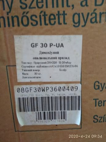 Конвектор Gf 30