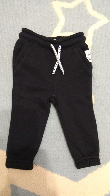 Spodnie Reserved 62