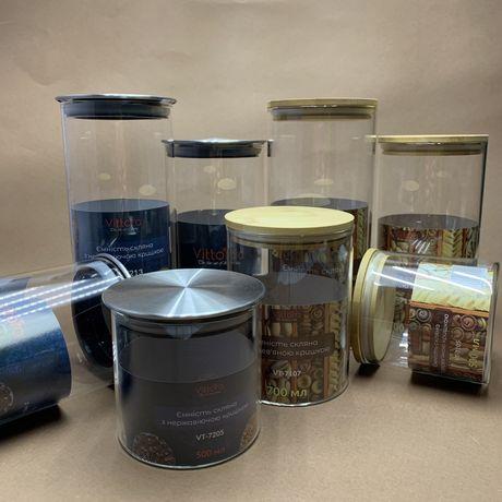Скляні баночки/стеклянние банки/ баночки для сипучих/для зберігання