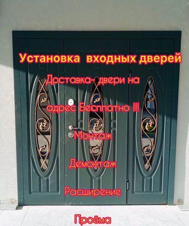 Установка входных дверей!!! От 600 грн