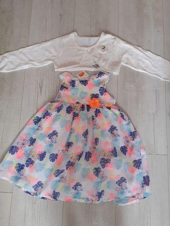 Sprzedam sukienkę dziewczęcą COOLCLUB rozmiar 92 cm