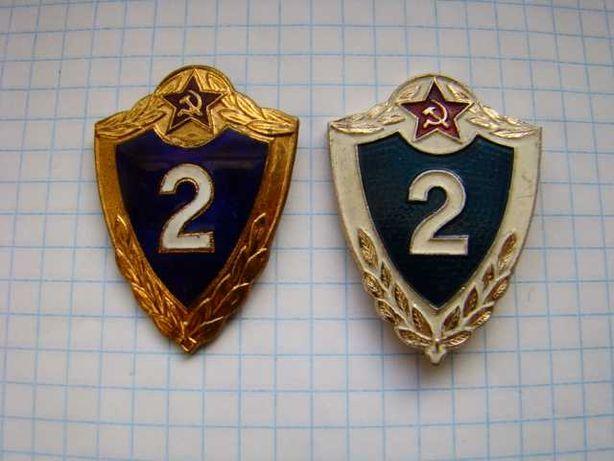 Значки Солдатская классность специалист 1 2 3 класса ВС СССР дембель.