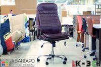 """Директорское / компьютерное / рабочее кресло из экокожи """"LK - 3 CH"""""""