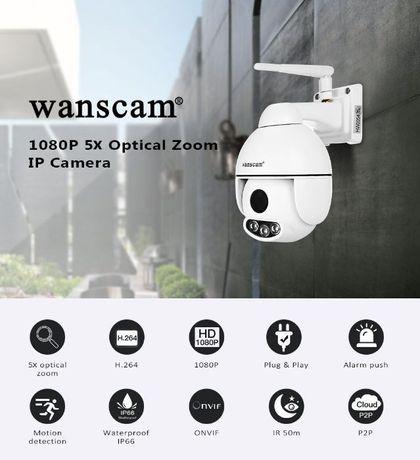 Уличная поворотная металл WIFI IP камера WANSCAM 2 Mp K54
