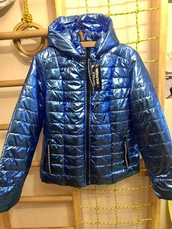 Новая! Куртка синяя  металлик, электрик, перламутр
