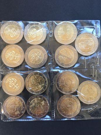Moedas 2,00€ comemorativas Portugal!