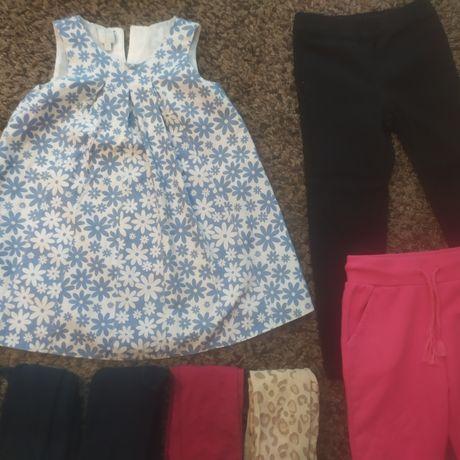 Spodnie roz.98