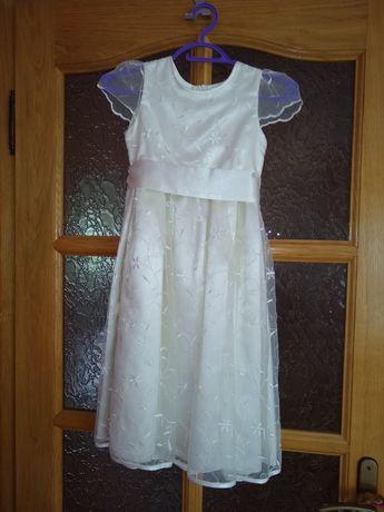 Sukienka na okazje r.122