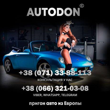 AutoDon - Пригон авто, легковых и грузовых