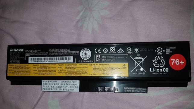 Bateria do laptopa Lenovo ThinkPad 10.8V 4.4Ah 48Wh