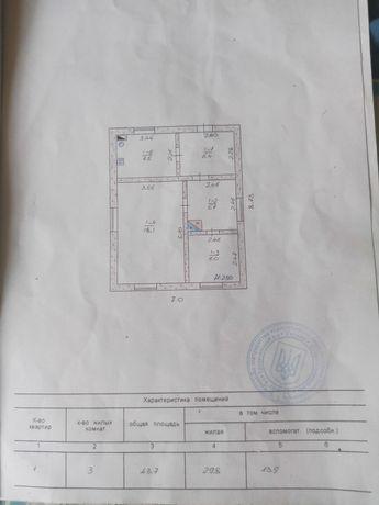 Продам дом в Криничанском рн