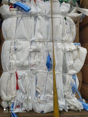 Worek Big Bag ! 90/90/175cm na DREWNO !