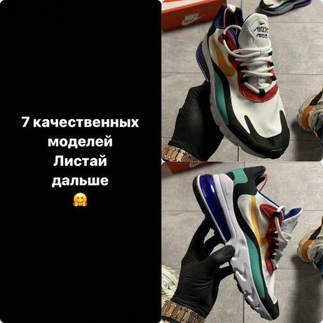 Мужские кроссовки Nike Air Max 270 (11 цветов) 40 41 42 43 44 45