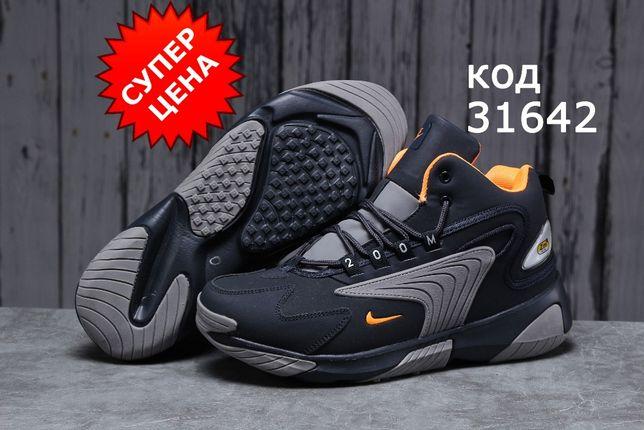 Зимние мужские кроссовки Nike Zm Air-3164 (черные и синие)