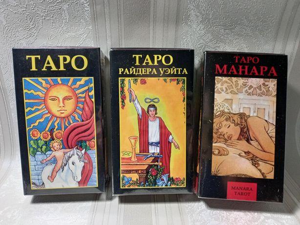 Карты Таро Райдера Уэйта Манара Карти Таро