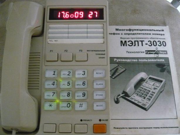 Телефон багатофункціональний МЭЛТ-3030