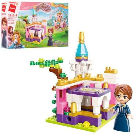 Конструктор лего Qman 2613-3 замок принцессы
