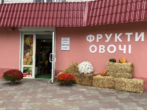 Продам готовый бизнес!!! Магазин крафтовых продуктов питания!!!