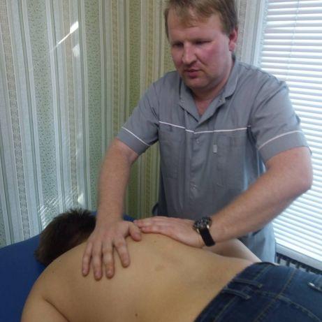 МАССАЖ! ЗАПОРОЖЬЕ!Профессиональный массажист-реабилитолог