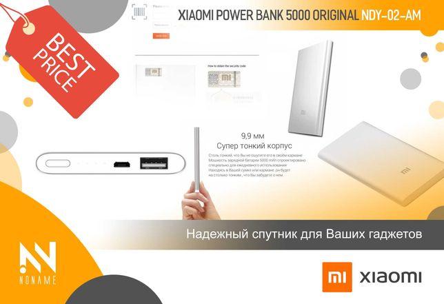 Новый Аккумулятор Xiaomi Power Bank 5000 Original Ugreen, Baseus