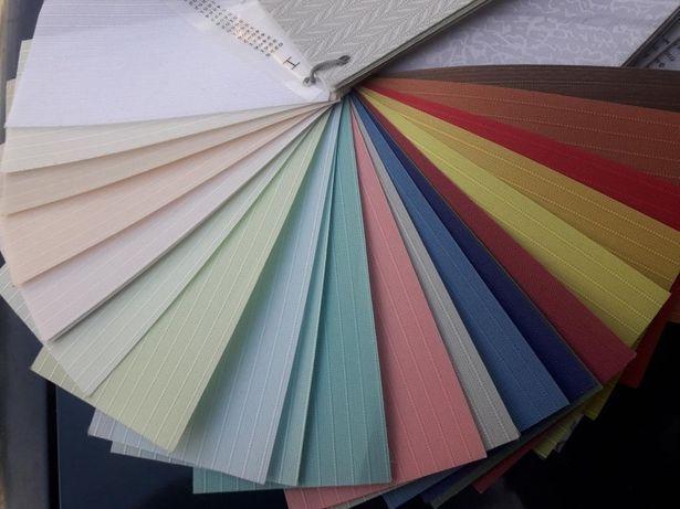 Тканевые ролеты, рулонные шторы от производителя! В наличии более 250